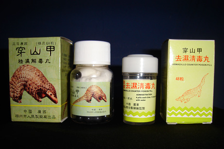 Pangolin products