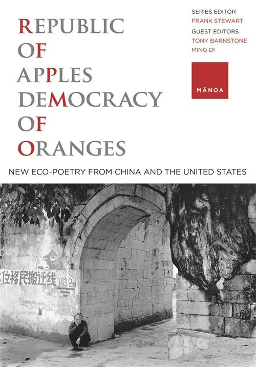 Republic of Apples